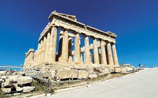 oi-epemvaseis-stin-akropoli-561416482