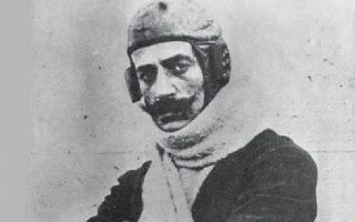 Ο θρυλικός αεροπόρος Δημήτριος Καμπέρος.