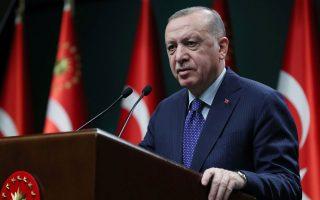 Murat Cetinmuhurdar/ PPO Handout via REUTERS