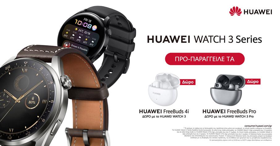 huawei-watch-3-series-oi-protathlites-ton-smartwatch-eftasan1