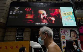 Φωτ. AP Photo/Vincent Yu