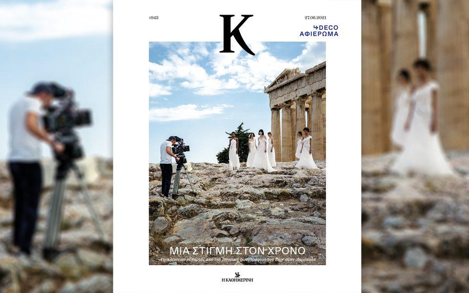o-dior-stin-akropoli-i-k-sta-paraskinia-mias-spanias-fotografisis1