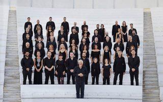 Η Φιλαρμόνια Ορχήστρα Αθηνών.