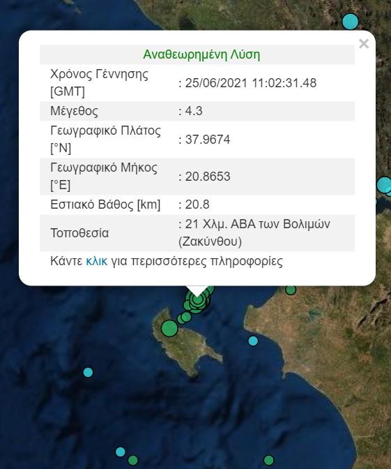 seismos-4-3-richter-sti-zakyntho1
