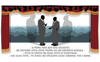 skitso-toy-dimitri-chantzopoyloy-06-06-210