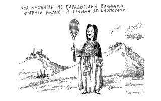 skitso-toy-andrea-petroylaki-13-06-210