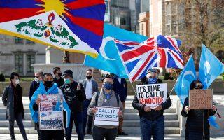 Ουιγούροι έκαναν πρόσφατα διαδήλωση στο Λονδίνο ζητώντας να χαρακτηριστεί γενοκτονία η πολιτική του Πεκίνου σε βάρος τους (φωτ.: Reuters).