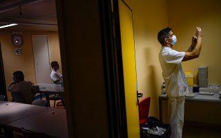Φωτ. AP/ Francisco Seco