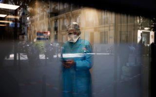 AP Photo/ Christophe Ena