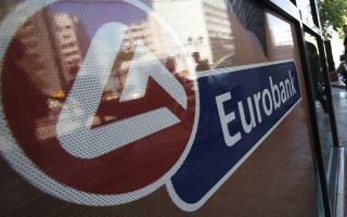 i-eurobank-paroysiazei-ti-nea-protovoylia-etairikis-koinonikis-eythynis-gia-to-dimografiko-561386992