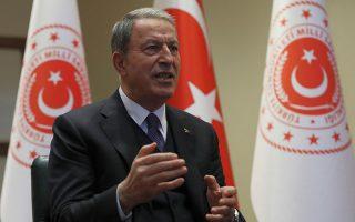 Φωτ. AP/ Burhan Ozbilici