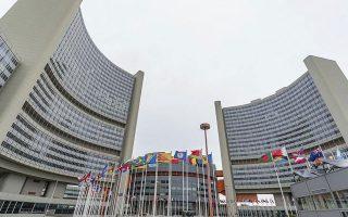Φωτ. Glomex/ Euronews