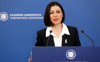 freedom-pass-amp-8211-apantisi-peloni-ston-al-tsipra-krinei-ex-idion-ta-allotria-561414673