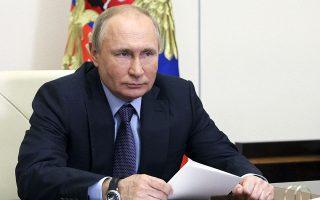 Φωτ. Sergei Ilyin, Sputnik, Kremlin Pool Photo via AP