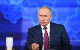 Sputnik/Alexei Nikolskyi/Kremlin via REUTERS
