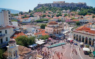 world-travel-awards-2021-i-athina-ypopsifia-sta-oskar-toy-toyrismoy-561414343