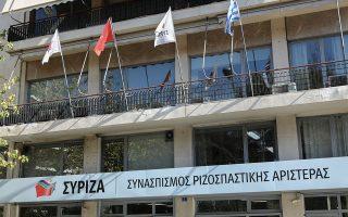 syriza-o-mitsotakis-ekpempei-antifatika-minymata-561411961