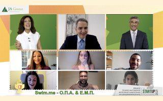 ja-start-up-2021-proto-vraveio-sti-foititiki-startup-swim-me0