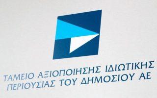 o-dimitrios-politis-neos-dieythynon-symvoylos-toy-taiped-561401320