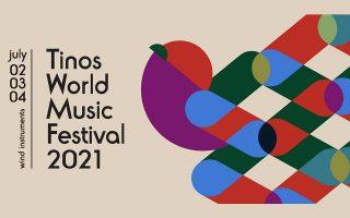 7o-tinos-world-music-festival0