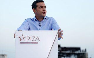 tsipras-ston-sev-chreiazetai-nea-oikonomiki-politiki-561415849