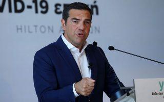 tsipras-orama-mas-ena-neo-esy-561384175