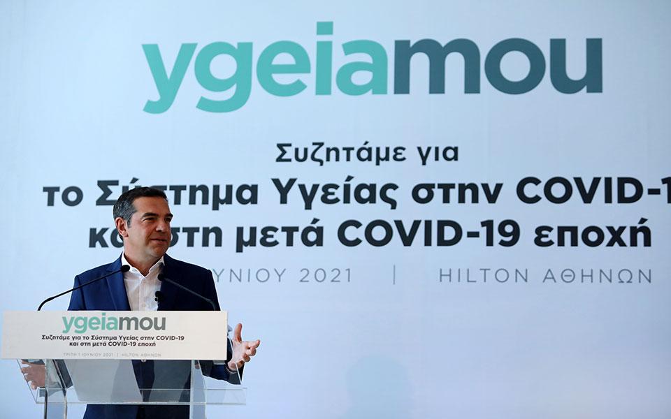 tsipras-orama-mas-ena-neo-esy1