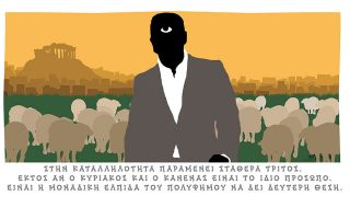 skitso-toy-dimitri-chantzopoyloy-04-06-210