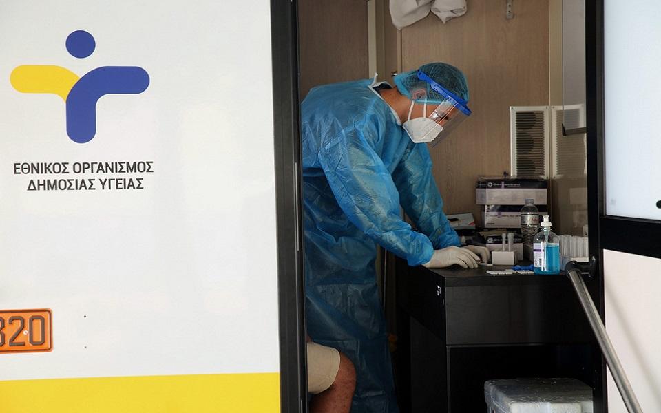 Δωρεάν rapid test: Πού θα βρίσκονται κλιμάκια του ΕΟΔΥ την Τρίτη 19 Ιουλίου