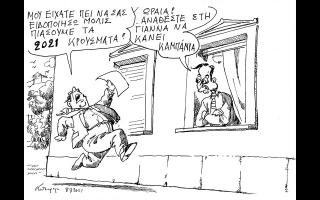 skitso-toy-andrea-petroylaki-09-07-210