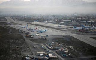 Το αεροδρόμιο της Καμπούλ (Φωτ. Reuters)