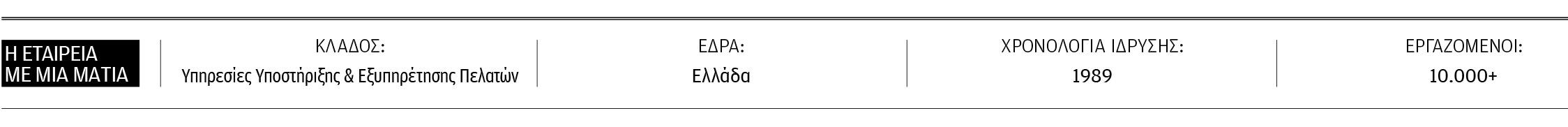 konstantinos-chamalelis-i-psifiaki-epanastasi-os-pigi-aisiodoxias-kai-likno-tis-neas-epochis1