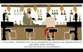 skitso-toy-dimitri-chantzopoyloy-14-07-210