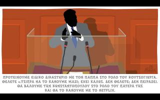skitso-toy-dimitri-chantzopoyloy-15-07-210