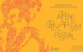 to-athens-open-air-film-festival-stin-eleysina-2023-politistiki-proteyoysa-tis-eyropis0