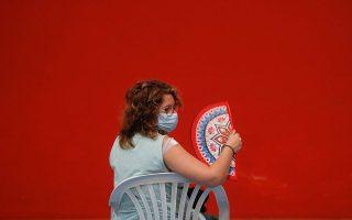 REUTERS/Jon Nazca