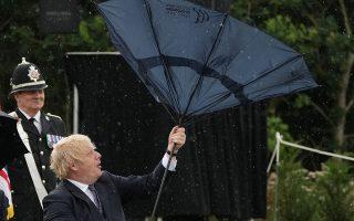 Christopher Furlong/Pool via REUTERS