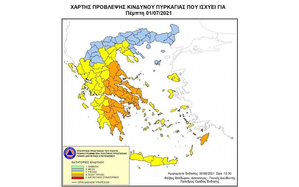 kairos-se-kloio-kaysona-i-chora-se-epifylaki-oi-arches-systaseis-pros-toys-polites3