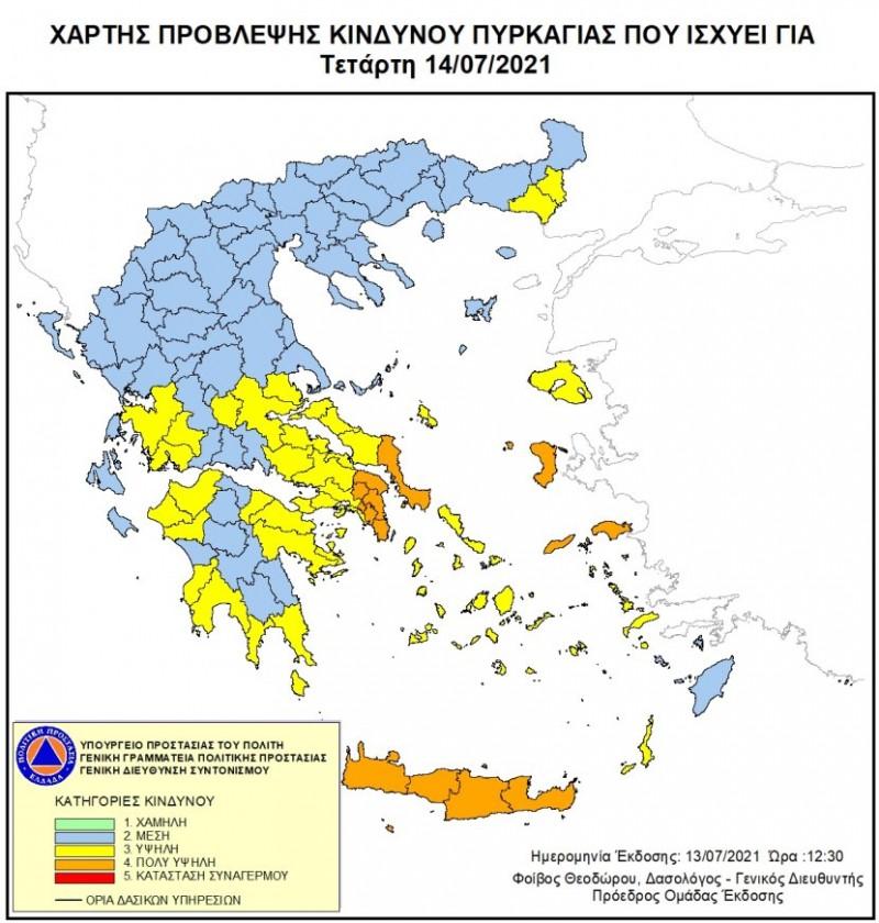 poly-ypsilos-kindynos-pyrkagias-ayrio-gia-tesseris-perifereies-tis-choras1