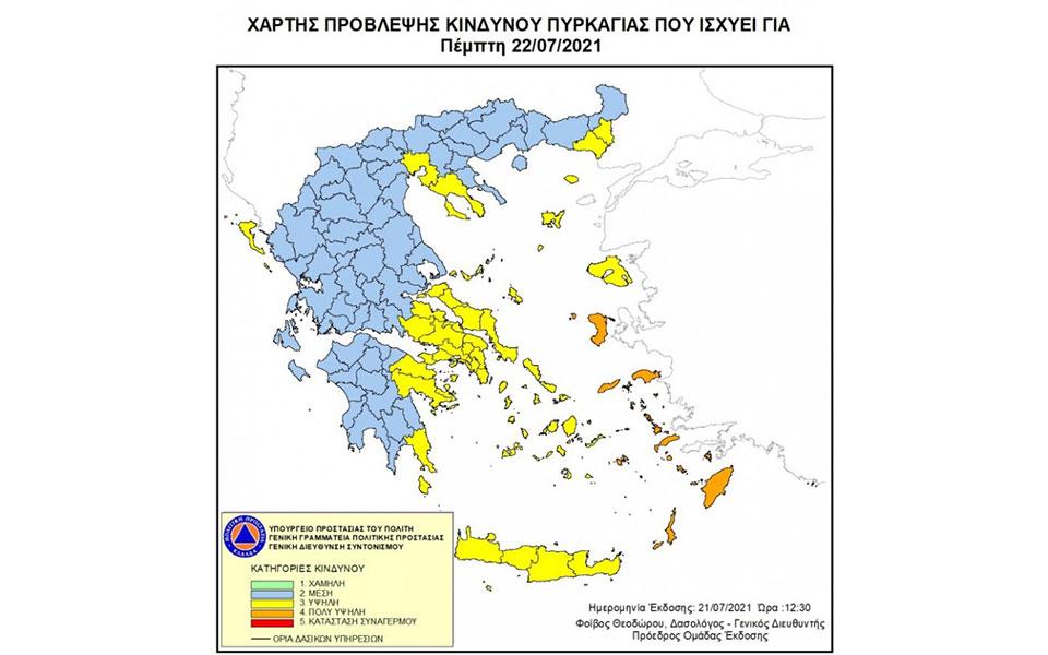 poly-ypsilos-kindynos-pyrkagias-tin-pempti-chartis1