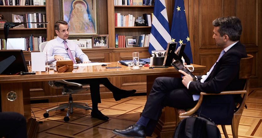 Φωτ. Γ.Τ. Πρωθυπουργού/ Δημήτρης Παπαμήτσος