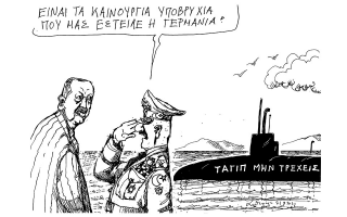 skitso-toy-andrea-petroylaki-22-07-210