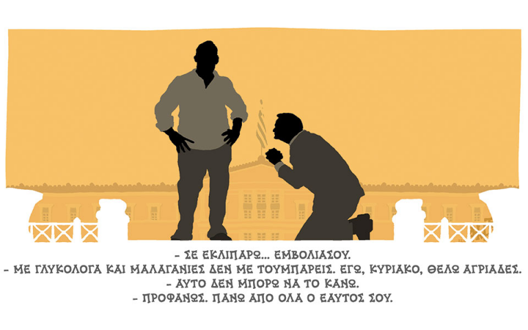 skitso-toy-dimitri-chantzopoyloy-23-07-210