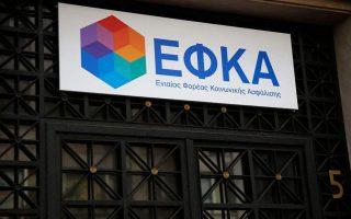 Το πρόγραμμα πληρωμής των κύριων και επικουρικών συντάξεων μηνός Αυγούστου ανακοίνωσε ο ΕΦΚΑ.