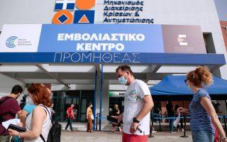 mitsotakis-sta-4-ekat-oi-pliros-emvoliasthentes-561422998