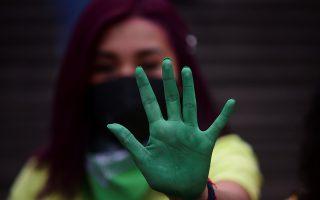 Το πράσινο