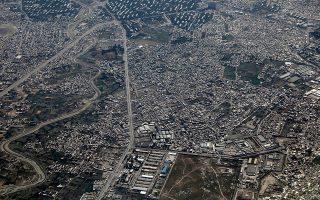 Η πρωτεύουσα του Αφγανιστάν, Καμπούλ. AP Photo/Rahmat Gul