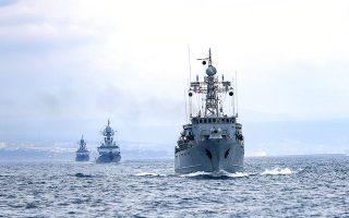 Φωτ: Russian Defense Ministry Press Service via AP