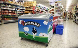 Ψυγείο παγωτών Ben & Jerry's στις κατεχόμενες από το Ισραήλ περιοχές της Δυτικής Όχθης (φωτ.: Reuters).