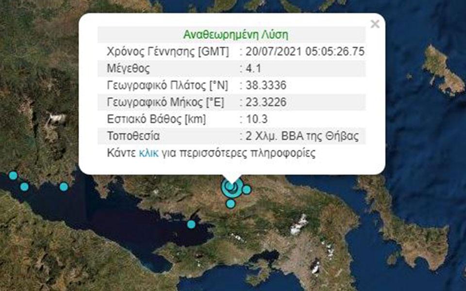 seismos-4-1-richter-sti-thiva-aisthitos-kai-stin-attiki1